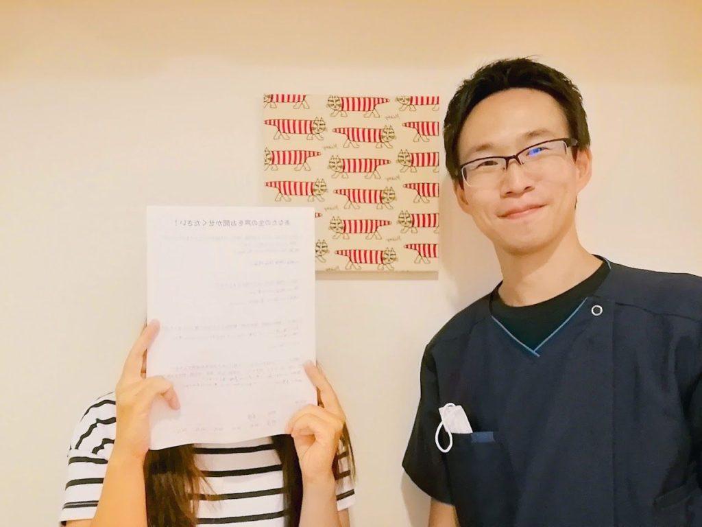 向日市の病院で治らなかった生理痛・PMS・腰痛の治療